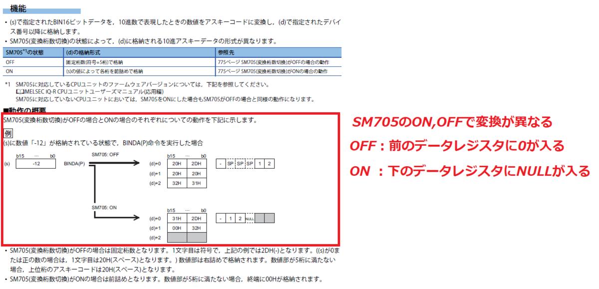 f:id:vv_6ong_3ka_cp:20210622054332p:plain