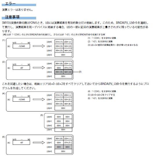 f:id:vv_6ong_3ka_cp:20210622054355p:plain