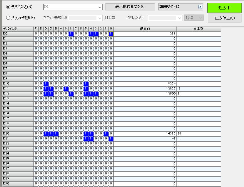 f:id:vv_6ong_3ka_cp:20210622054421p:plain