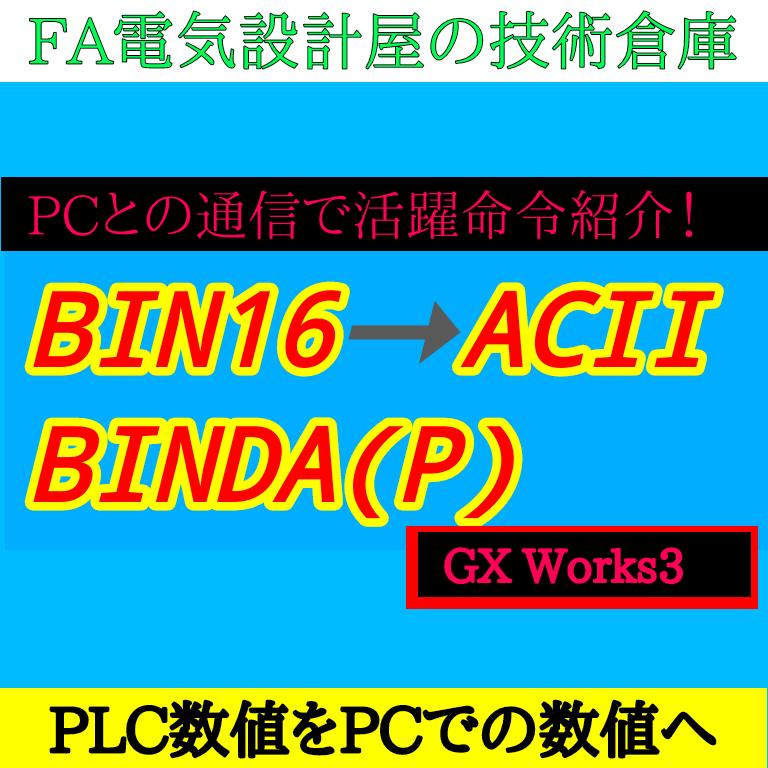 f:id:vv_6ong_3ka_cp:20210622063759p:plain