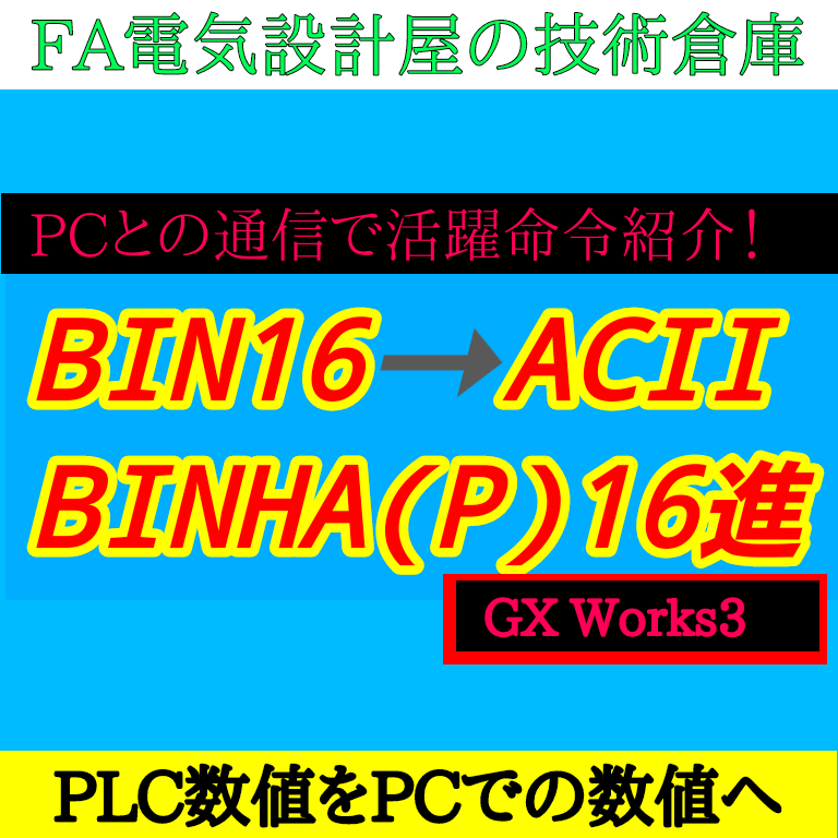 f:id:vv_6ong_3ka_cp:20210623053830p:plain