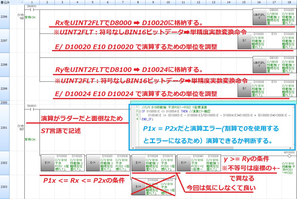 f:id:vv_6ong_3ka_cp:20210702035358p:plain