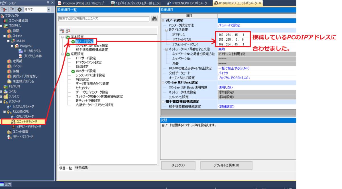 f:id:vv_6ong_3ka_cp:20210705030857p:plain