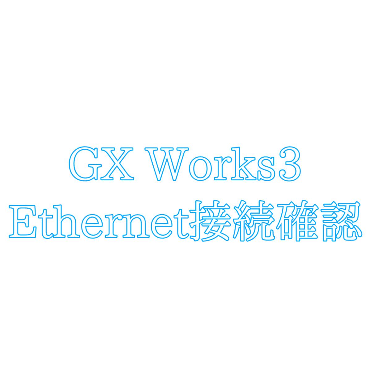 f:id:vv_6ong_3ka_cp:20210713060055p:plain