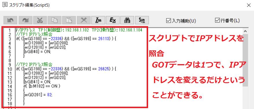 f:id:vv_6ong_3ka_cp:20210718054321p:plain
