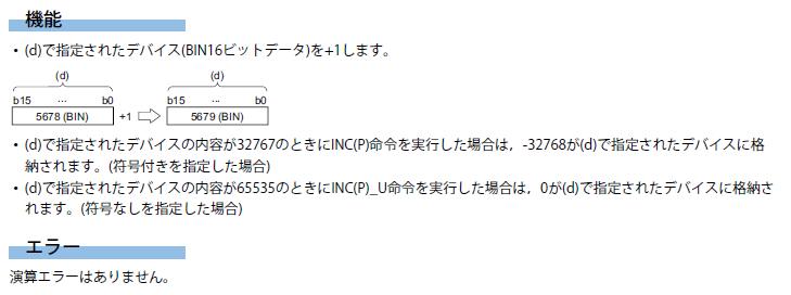 f:id:vv_6ong_3ka_cp:20210725040202p:plain