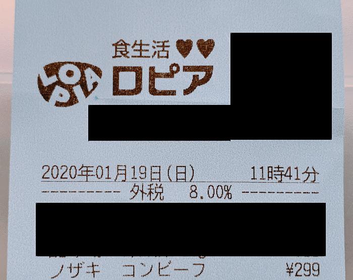 f:id:vvisteria:20200119153503p:plain