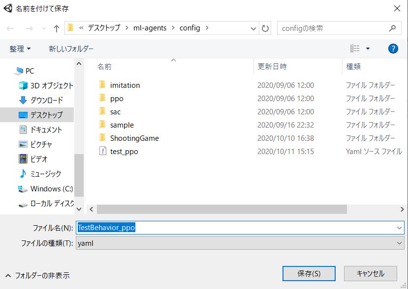 f:id:vxd-naoshi-19961205-maro:20201011170728p:plain