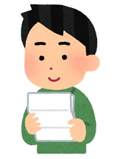 f:id:vxd-naoshi-19961205-maro:20210516135822p:plain