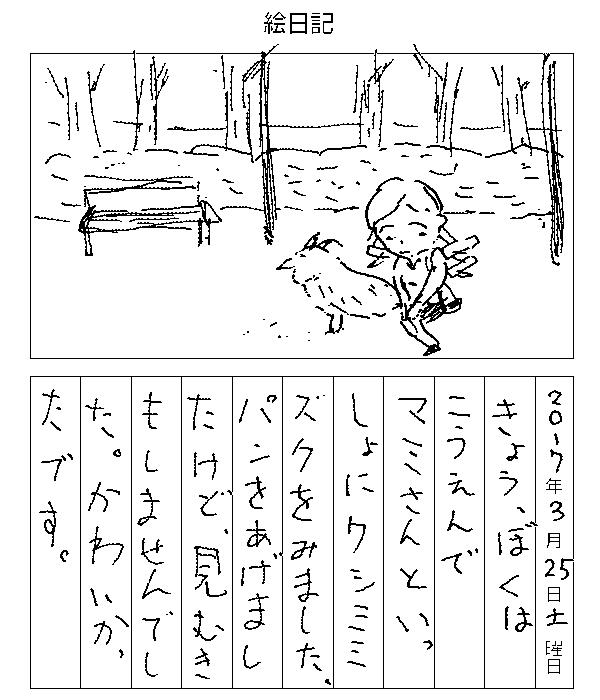 f:id:vxiira:20170326234121p:plain