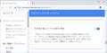 googleaccountログインとセキュリティ
