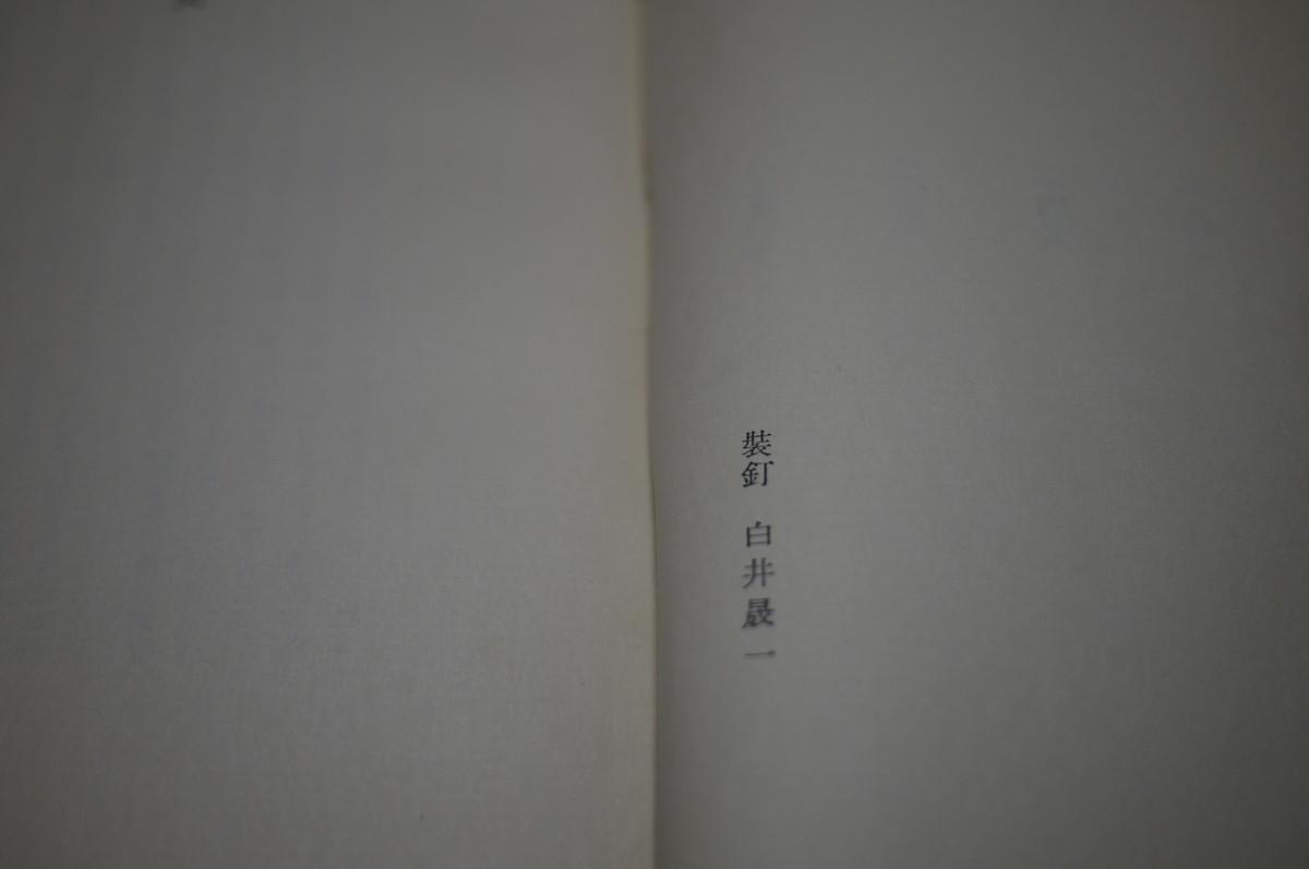 f:id:vzf12576:20200725223624j:plain