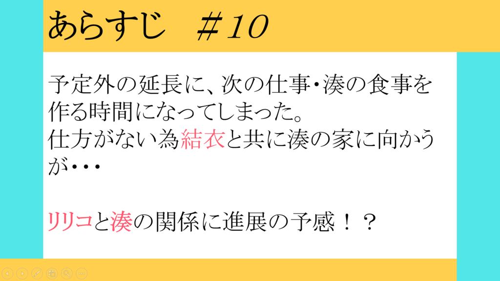 f:id:w-anemone:20181225140457p:plain