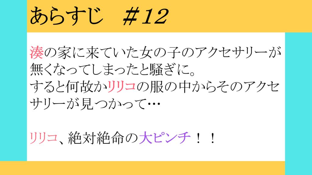 f:id:w-anemone:20190201231600p:plain