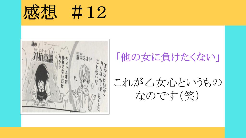 f:id:w-anemone:20190201231637p:plain