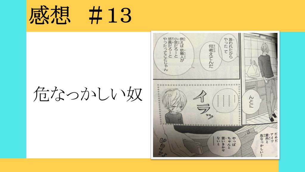 f:id:w-anemone:20190202230226p:plain