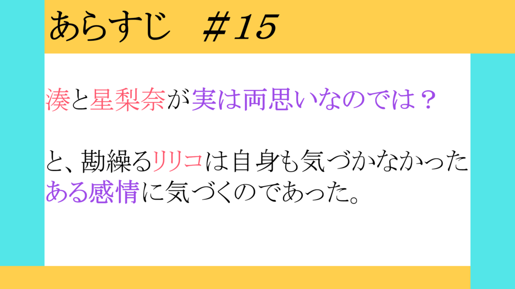 f:id:w-anemone:20190204222428p:plain