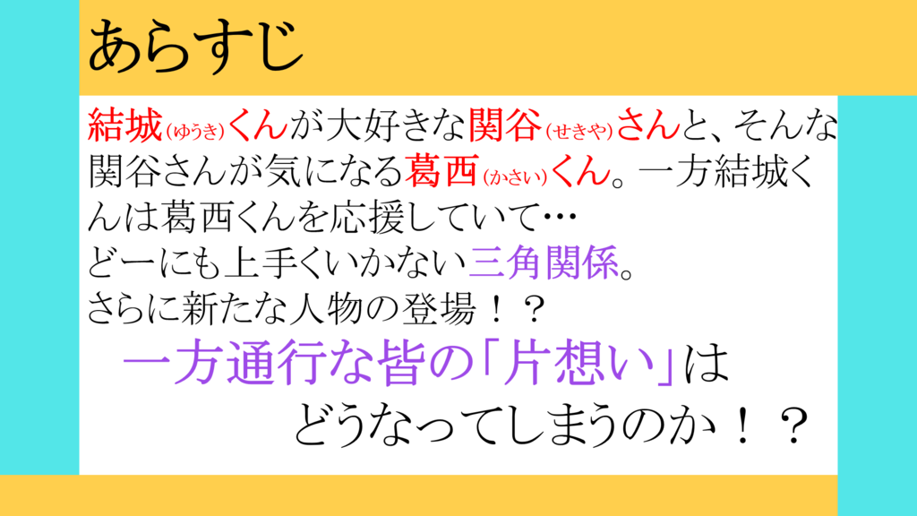 f:id:w-anemone:20190308225208p:plain