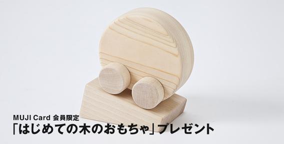 f:id:w-ichiaki:20170214175615p:plain
