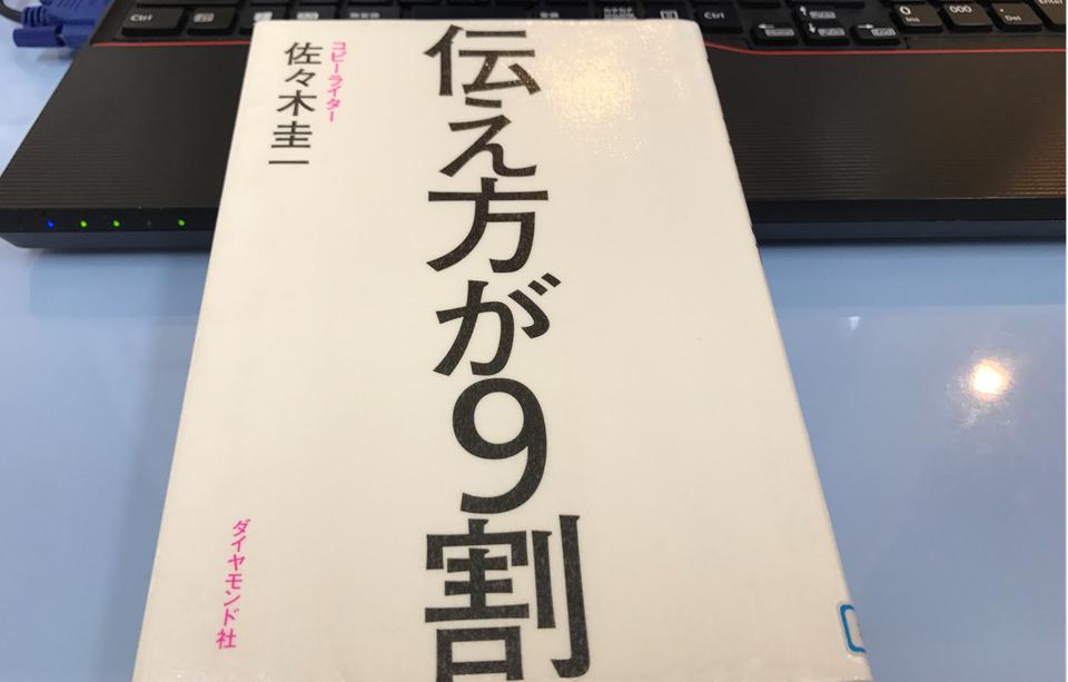 f:id:w-ichiaki:20170222171101p:plain