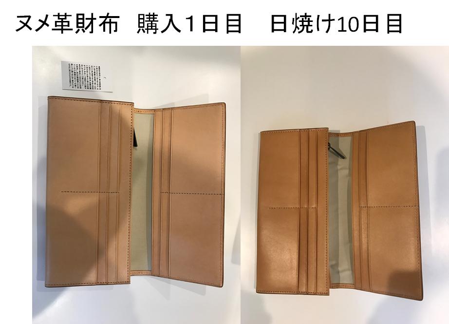 f:id:w-ichiaki:20170301185538p:plain