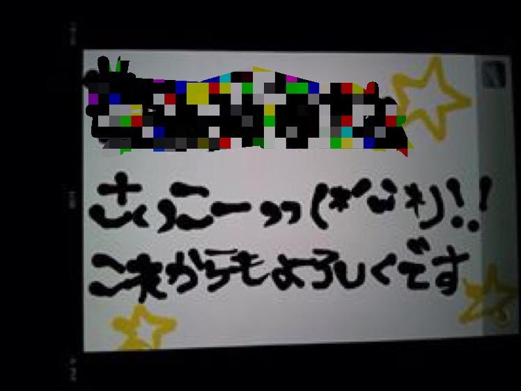 f:id:w-sato0417:20160622220030j:plain