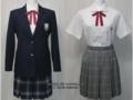 富士見高校の制服