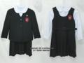 目黒星美学園小学校の制服