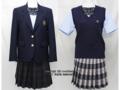 豊島学院高校の制服