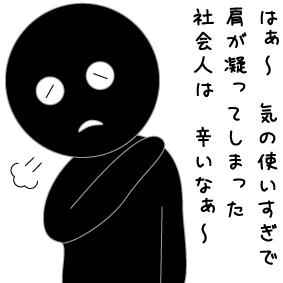 f:id:w-yakyuuboy:20160921200709j:plain
