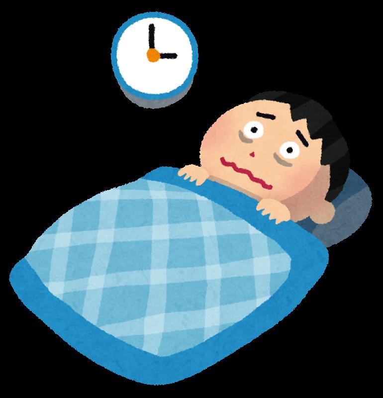 眠れない場合は!~一度試されてはいかがでしょう!