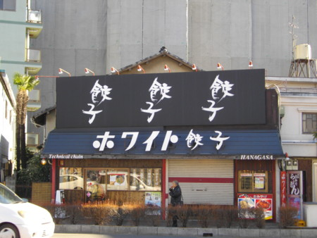 f:id:w-yorimichi:20090111111643j:image