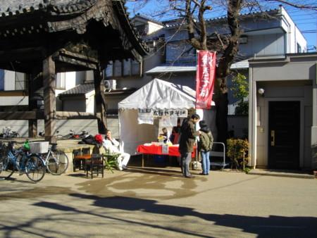 f:id:w-yorimichi:20090111113642j:image