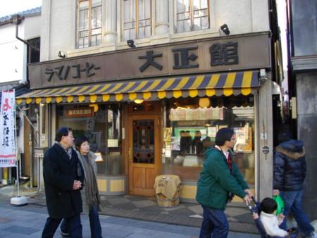 f:id:w-yorimichi:20090111142156j:image