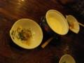 昆 おぼろ豆腐