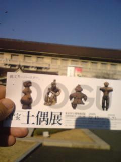 f:id:w-yorimichi:20100124145154j:image