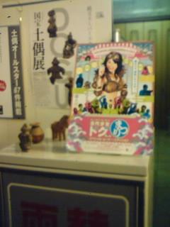 f:id:w-yorimichi:20100124153157j:image