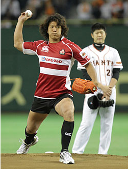 日本ラグビーフットボール協会