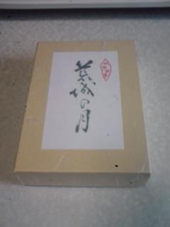f:id:w-yorimichi:20100612104348j:image