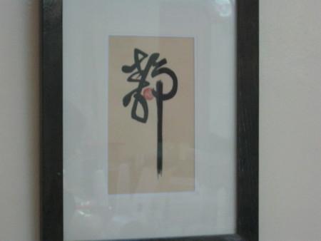 f:id:w-yorimichi:20110522113654j:image