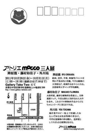 f:id:w-yorimichi:20111022102443j:image