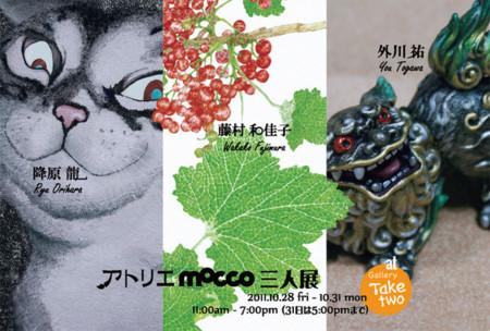 f:id:w-yorimichi:20111022102444j:image