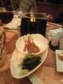 鯉寿司 中目黒