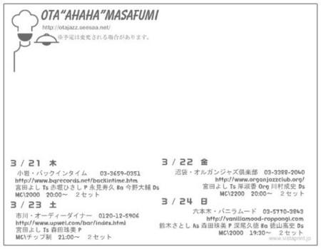 f:id:w-yorimichi:20130203230609j:image