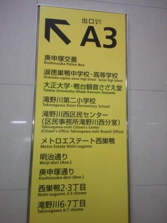 f:id:w-yorimichi:20130630094229j:image