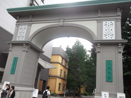 f:id:w-yorimichi:20130630094458j:image