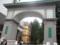 大正大学の門
