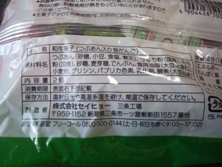 f:id:w-yorimichi:20140430093035j:image