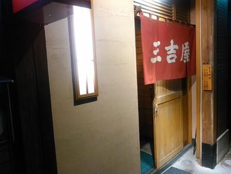 f:id:w-yorimichi:20160401213013j:image:w360