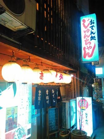f:id:w-yorimichi:20160402200323j:image:w360